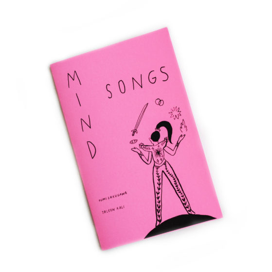 Mind Songs Zine